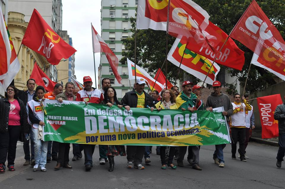 Ato Petrobras4