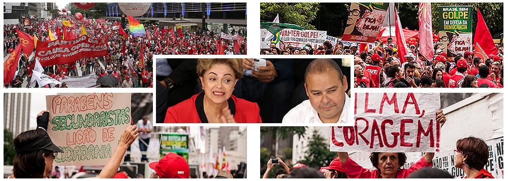 Dilma e Vagner