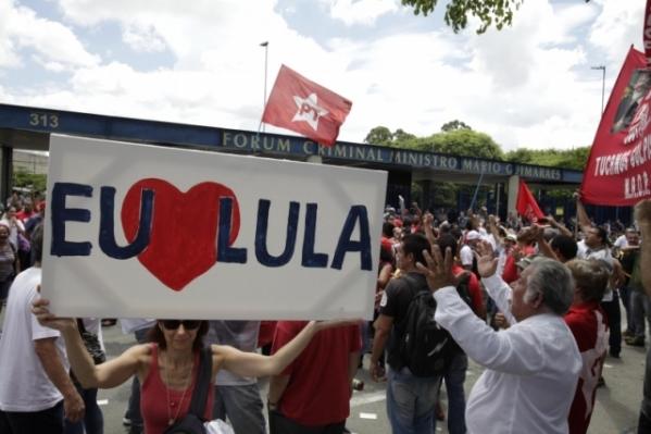 Lula amo