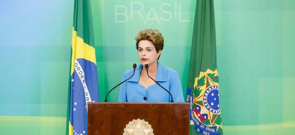 Dilma injustiçada