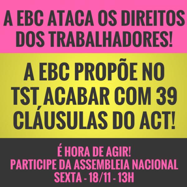 EBC corta