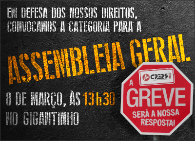 CPERS greve1