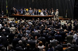 Câmara plenário2