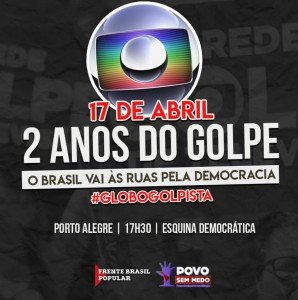 Globo 2 anos