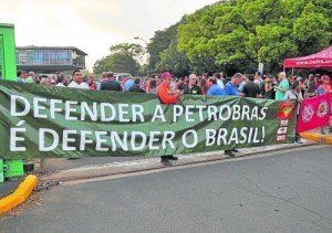 Petrobras Brasil