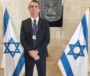 Bolsonaro e Israel