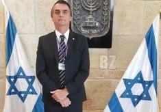 Bozo e Israel