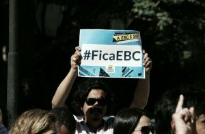 Fica EBC