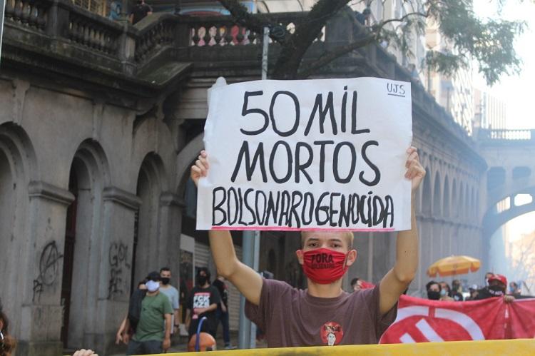 Antifas 50 mil