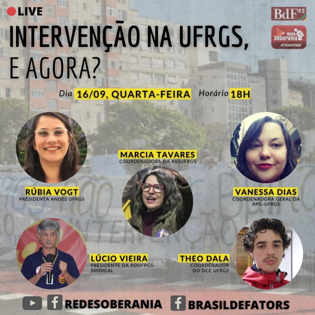 Intervenção na UFRGS