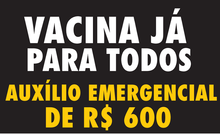 Emergencial de 600