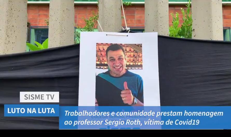 Sergio Roth