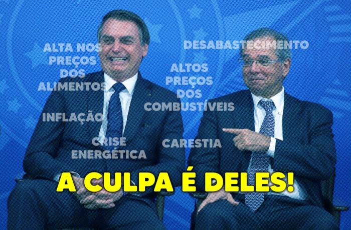 Bozo e Guedes1